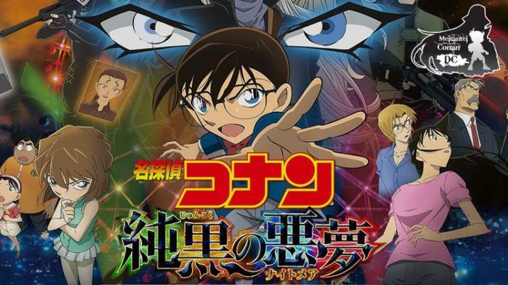 Manga Detective Conan Hiatus 7 Minggu