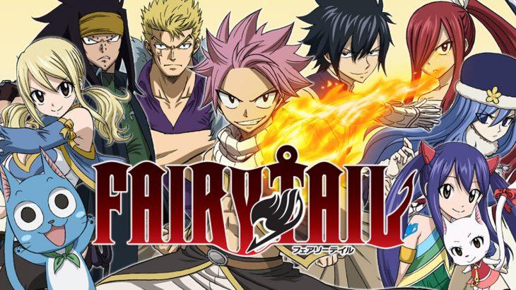 Fairy Tail Season Terakhir Akan Segera Tayang!