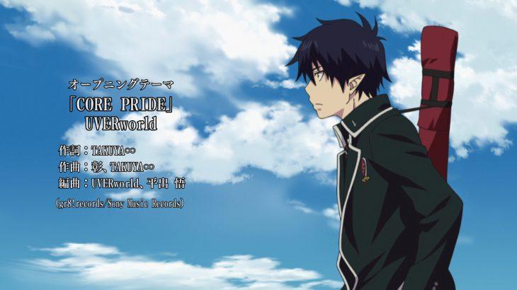 Lagu Pembuka dan Penutup Anime Diprediksi Berakhir